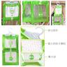 可掛式衣櫃防潮吸濕袋 [防潮 防霉 除濕] x 1包