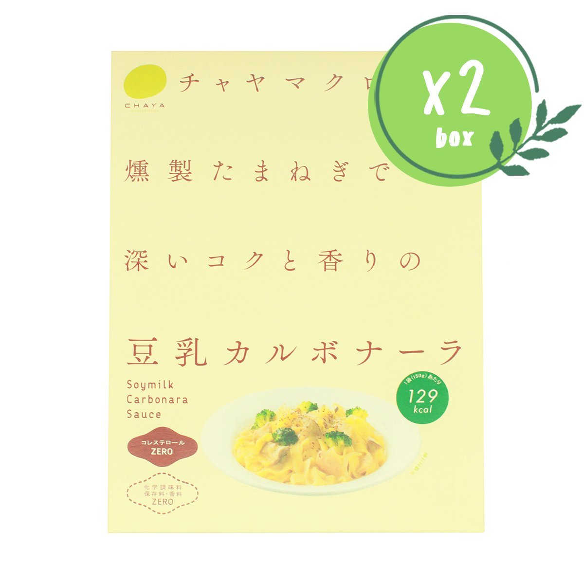 無麩質卡邦尼醬 x 2 盒 (無麩質, 意粉醬, 低卡路里)