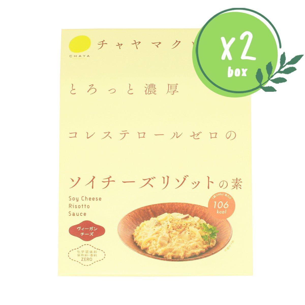 無麩質大豆芝士醬 x 2 盒 (無蛋奶, 無麩質)