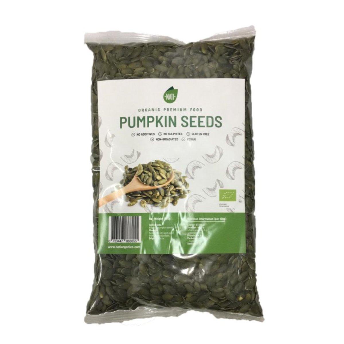 Organic Whole Raw Pumpkin Seeds   (non-bake, keto, healthy snack)