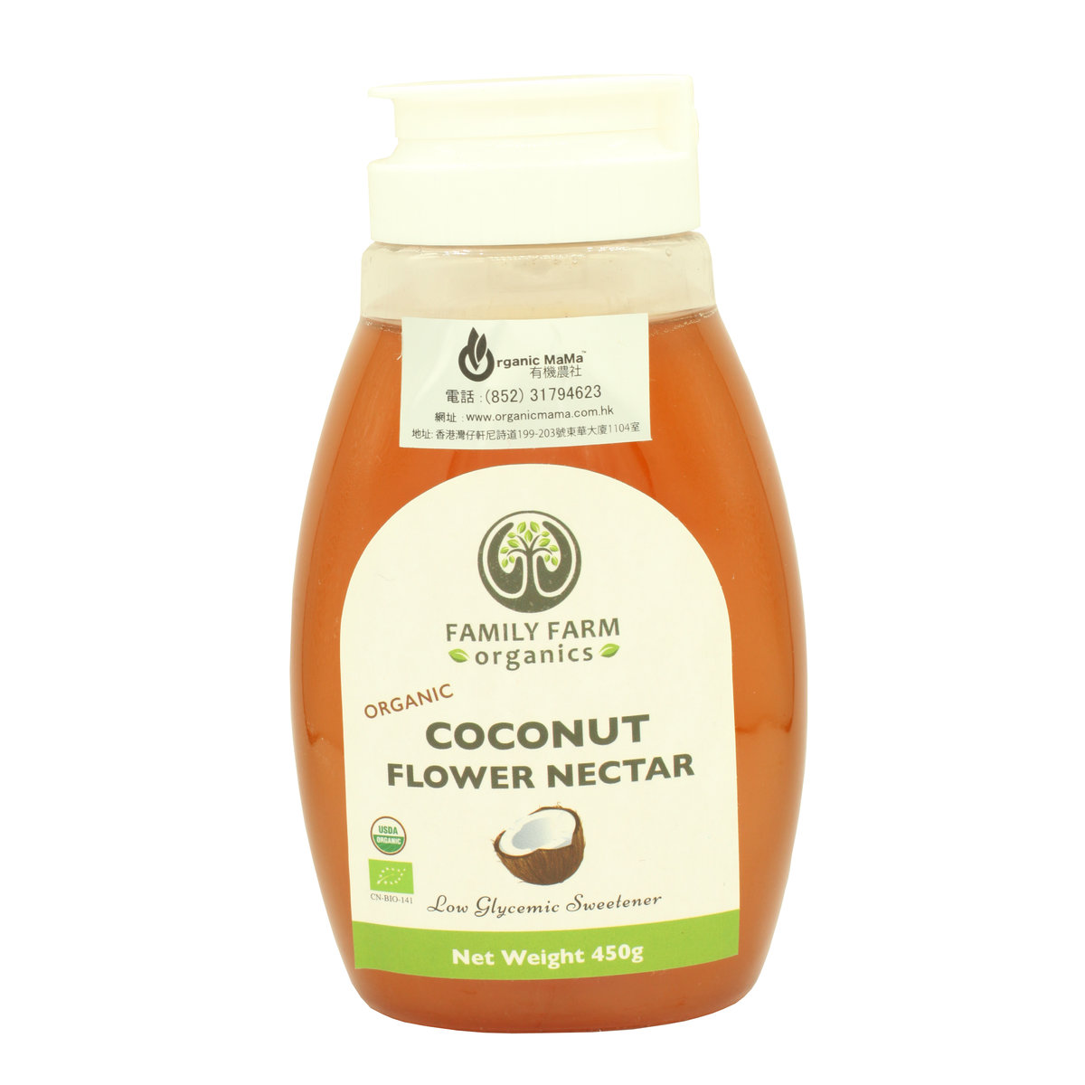 Organic Coconut Flower Nectar (Low GI, Weight loss)
