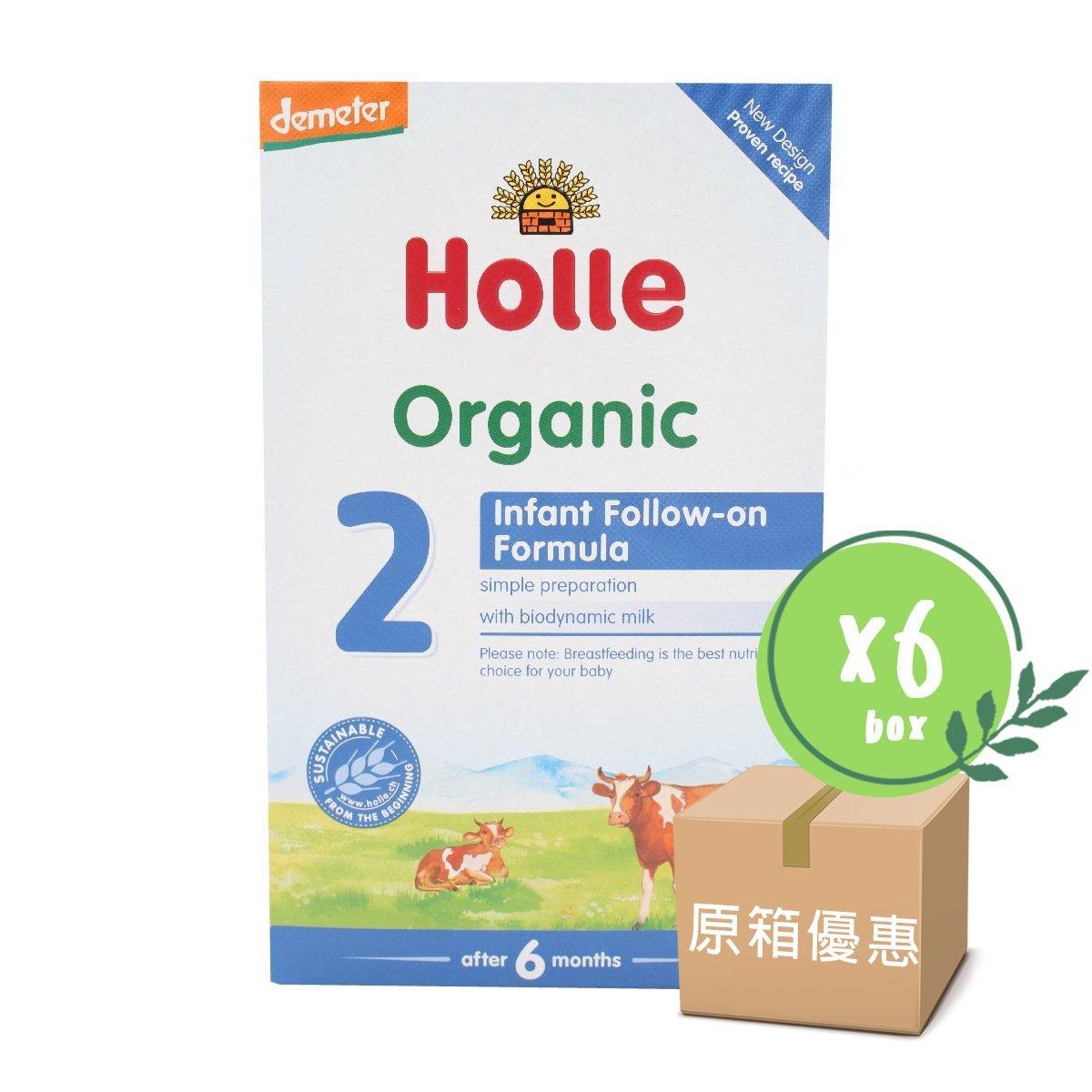 C2 Organic Follow-on Formula 2 (6-12 months) x 6 boxes (no hormone, no anti-biotic)