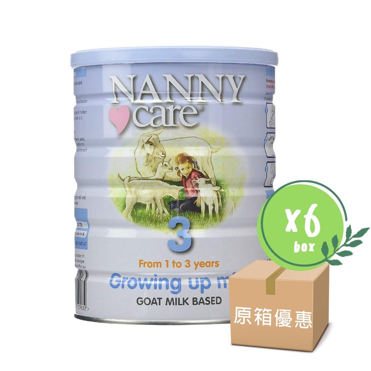 純天然羊奶粉 (12個月或以上)X 6罐 (全天然, 無激素, 無抗生素)