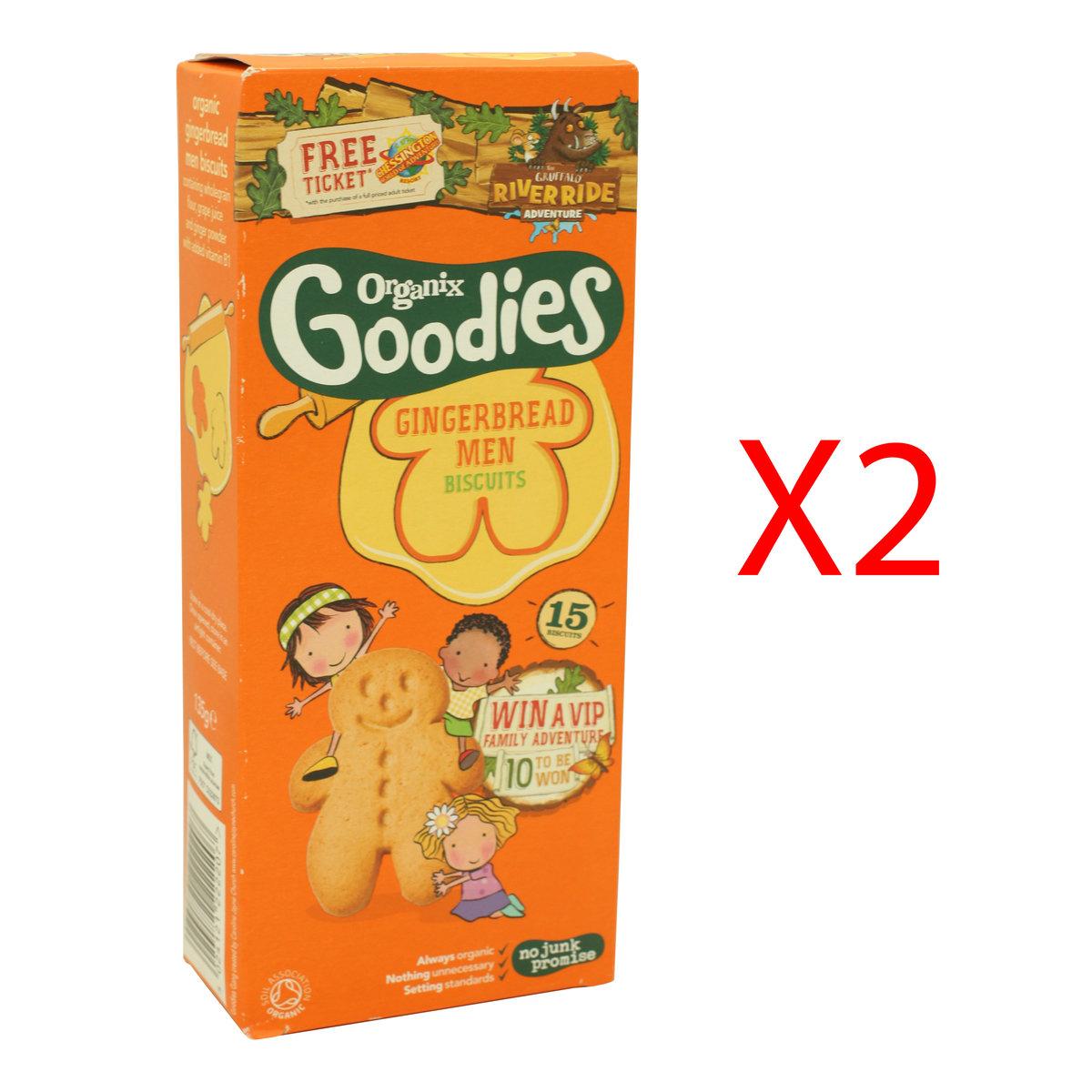 有機薑餅人 (2盒)