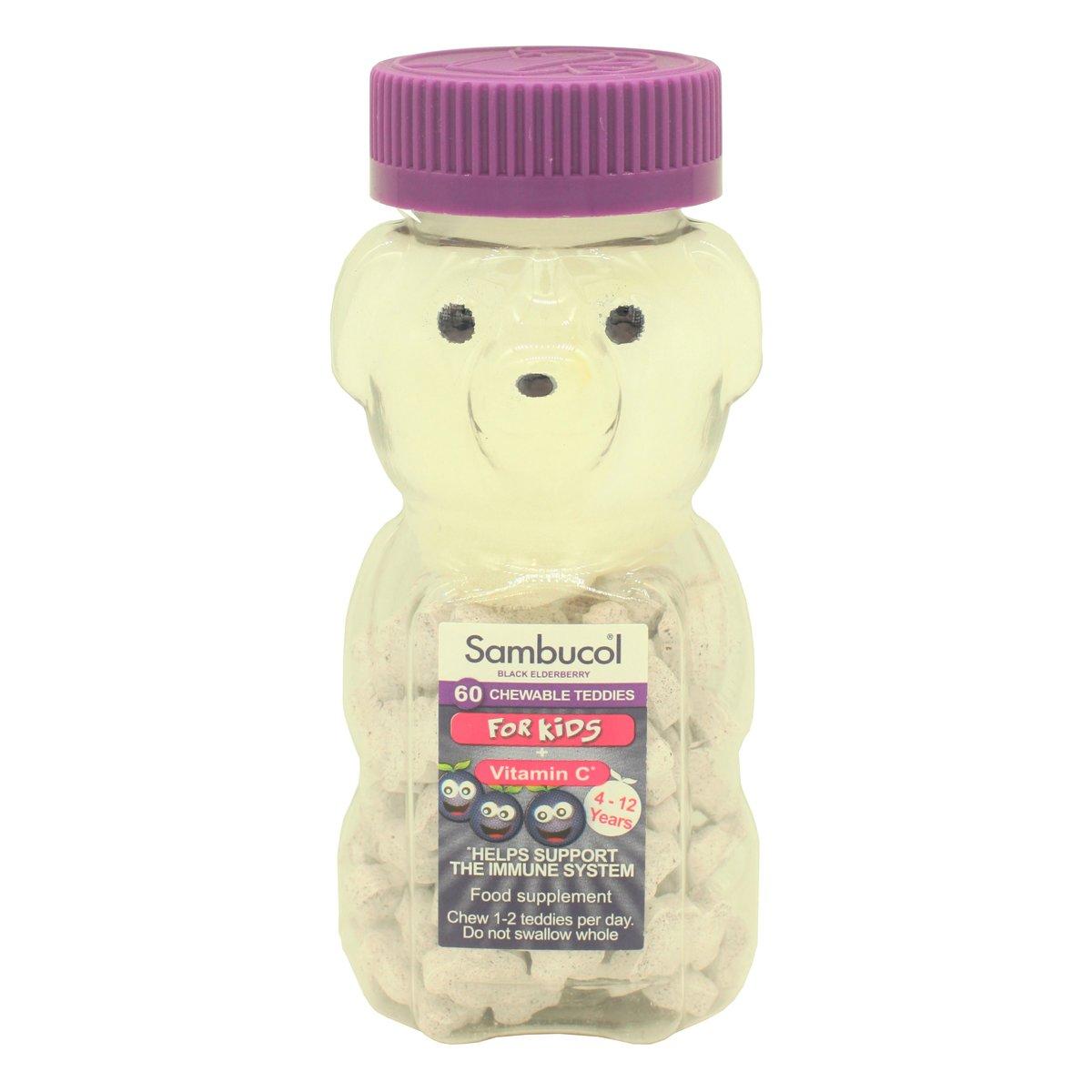 Black Elderberry Chewable Teddies (Immune, Kid supplement)