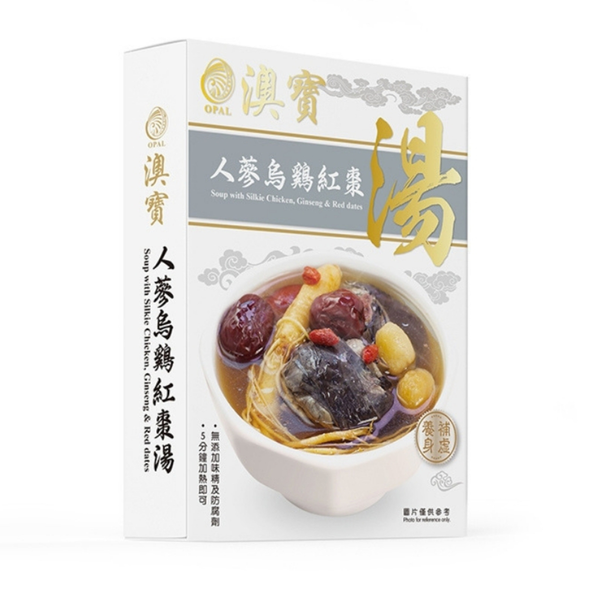 Soup with Siikie Chickenm Ginseng & Red dates