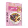 Soup with Sikie Chicken, Angelica Root & Longan Pulp
