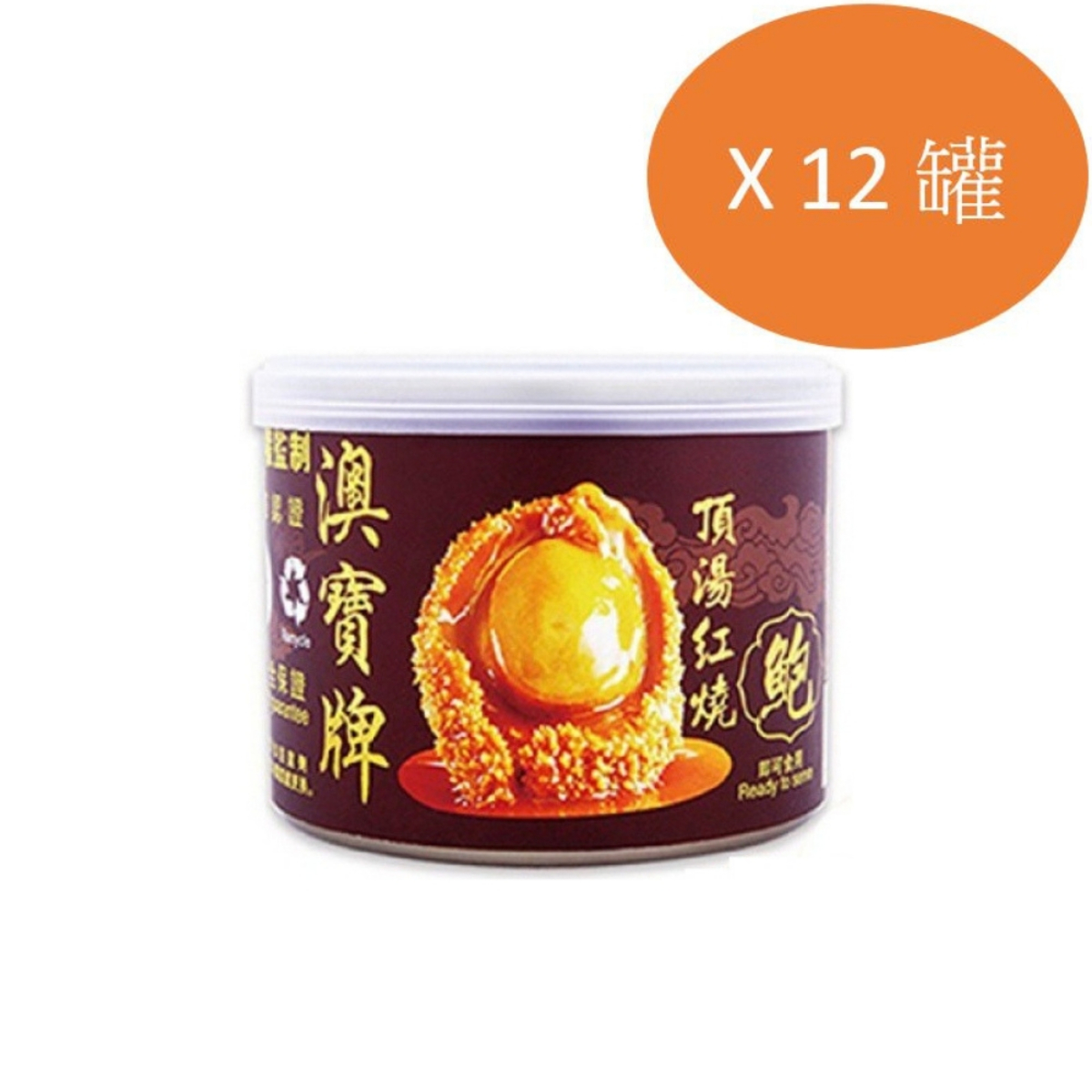 Canned Abalone in Brown Sauce (40g 4pcs) x 12