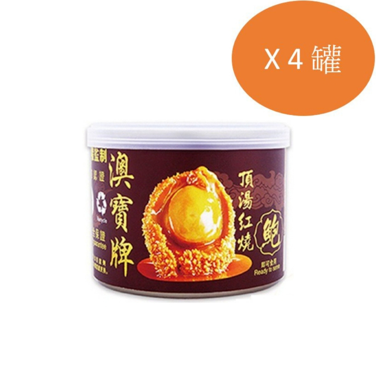 Canned Abalone in Brown Sauce (40g 4pcs) x 4