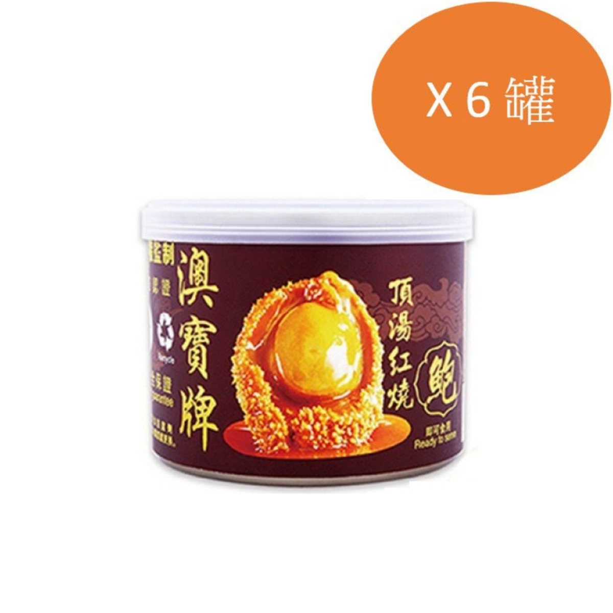Canned Abalone in Brown Sauce (40g 4pcs) x 6