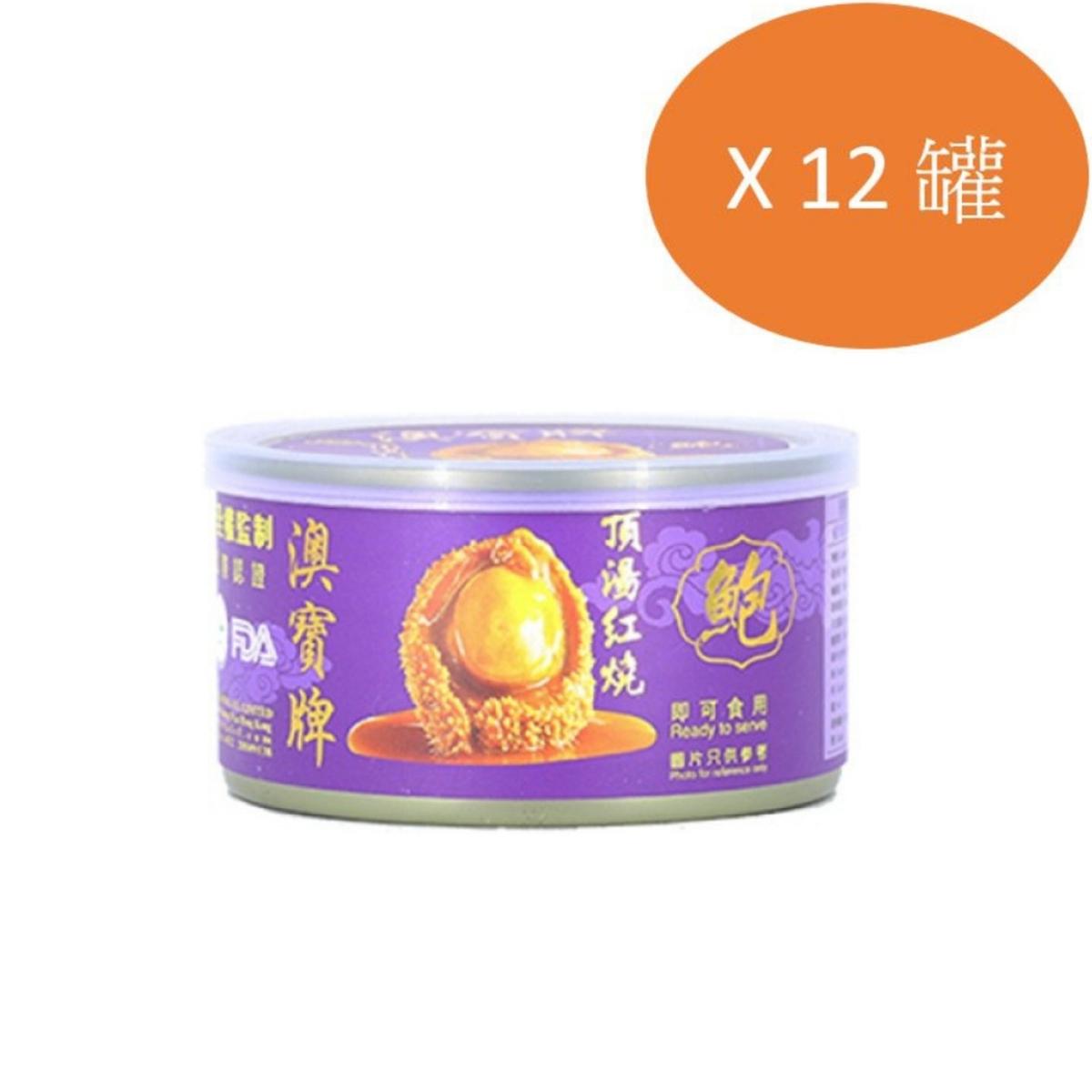 頂湯紅燒鮑魚 6頭 40g Q6 即食鮑魚 x 12罐