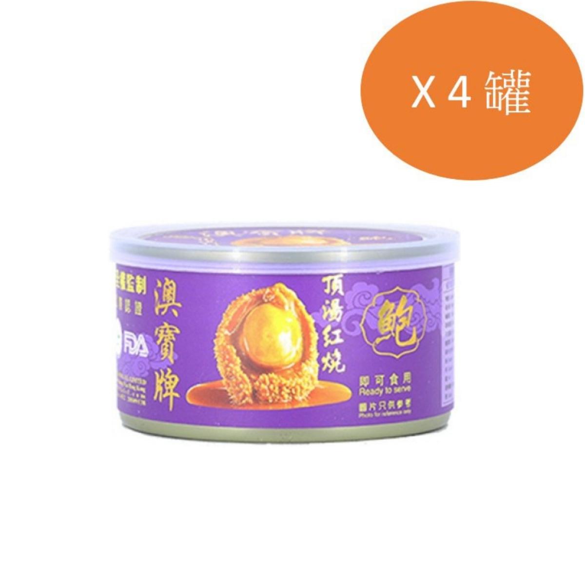頂湯紅燒鮑魚 6頭 40g Q6 即食鮑魚 x 4罐優惠裝(平均1罐$45)