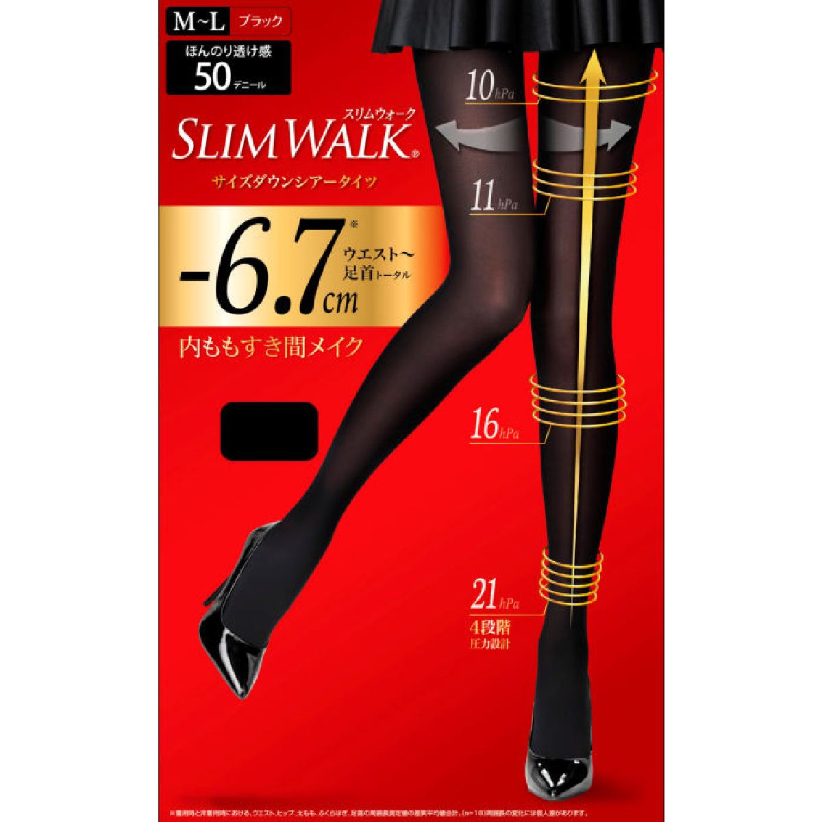 PH759 Compression Size Down Sheer Tights M-L