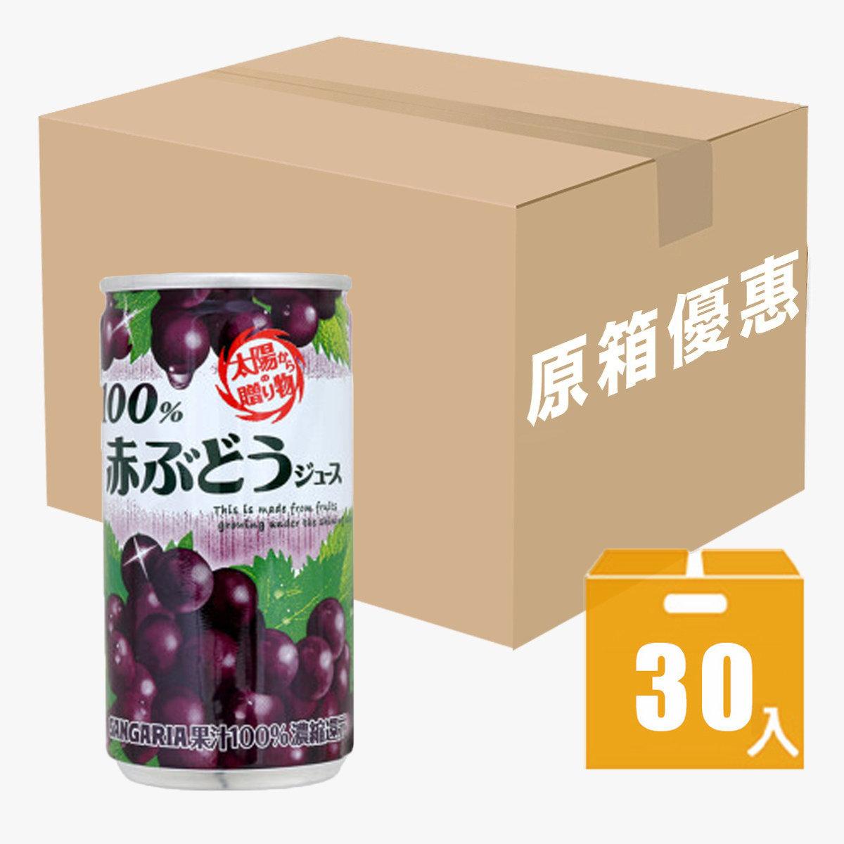 100% Grape Juice 190g  x 30 (expiry date: 12/2020)