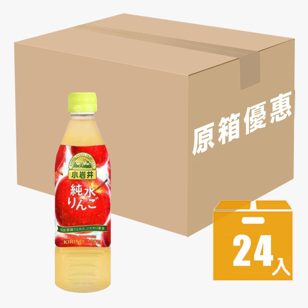 日本小岩井蘋果汁 430ml x 24 (原箱) (到期日: 2020年11月)