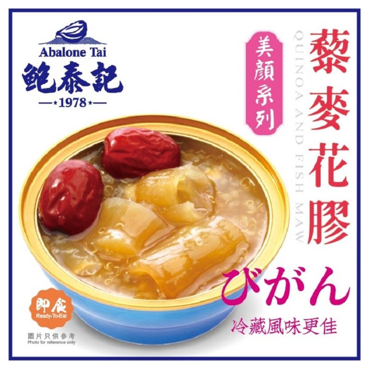 鮑泰記紅棗藜麥花膠 160g