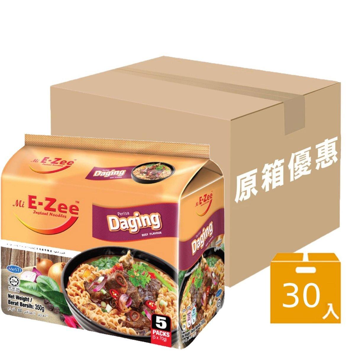 牛肉味方便麵 70g (原箱) 6 Packs x 5 共30包