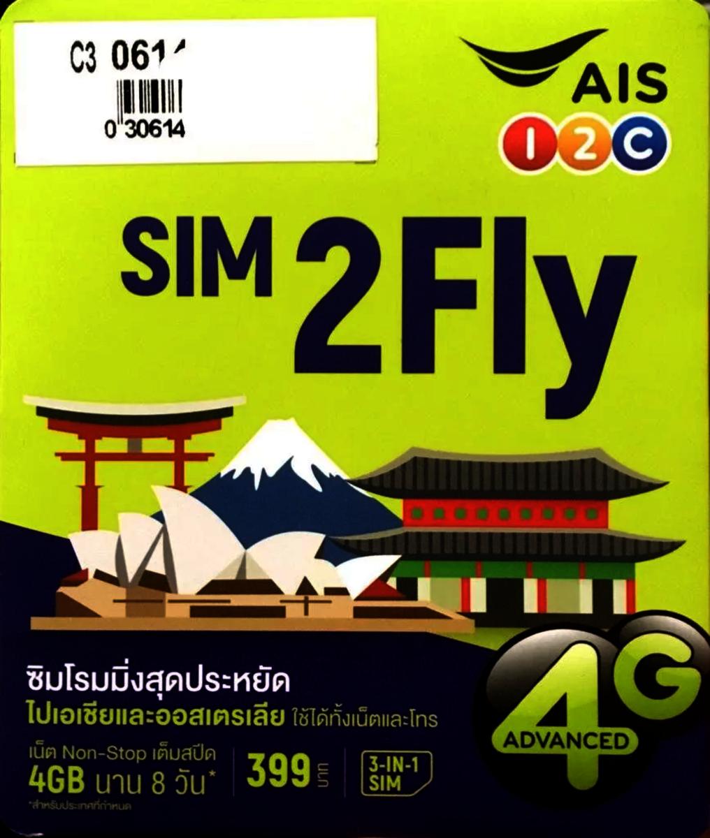 WOW! x AIS | AIS SIM 2Fly 4G/3G 4GB unlimited Asia 14