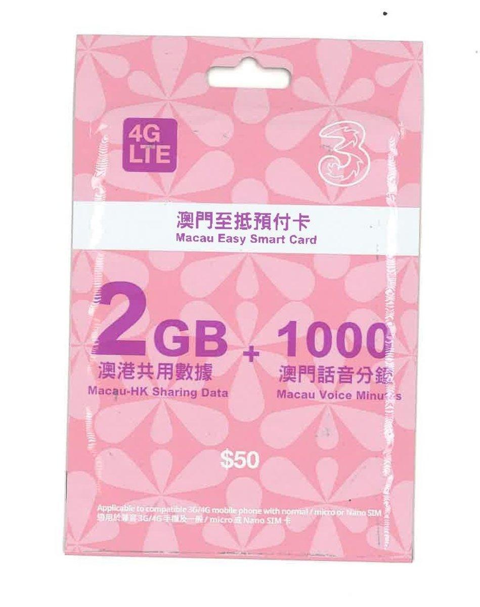 3澳門 $50 4G國際 漫遊數據 SIM卡 [最後啟用日期為 31/12/2019]