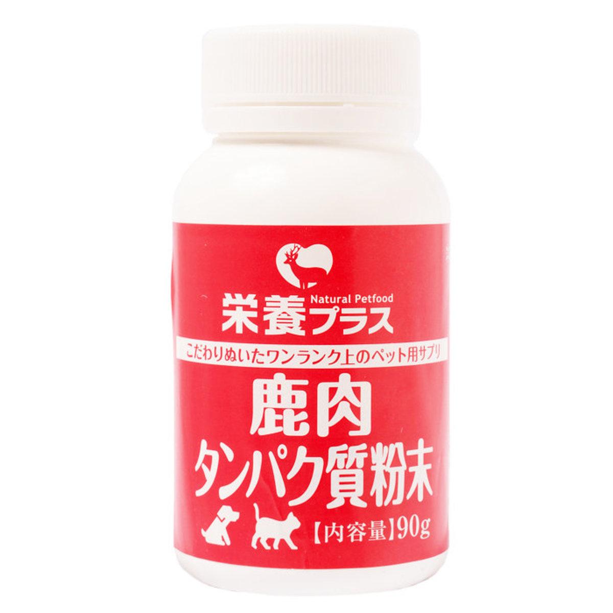 [栄養プラス] Hokkaido Ezoo Deer Protein Powder 90g