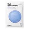 Dr. Jart+ - 藍色藥丸強化保濕面膜 (1盒5片) 藍色