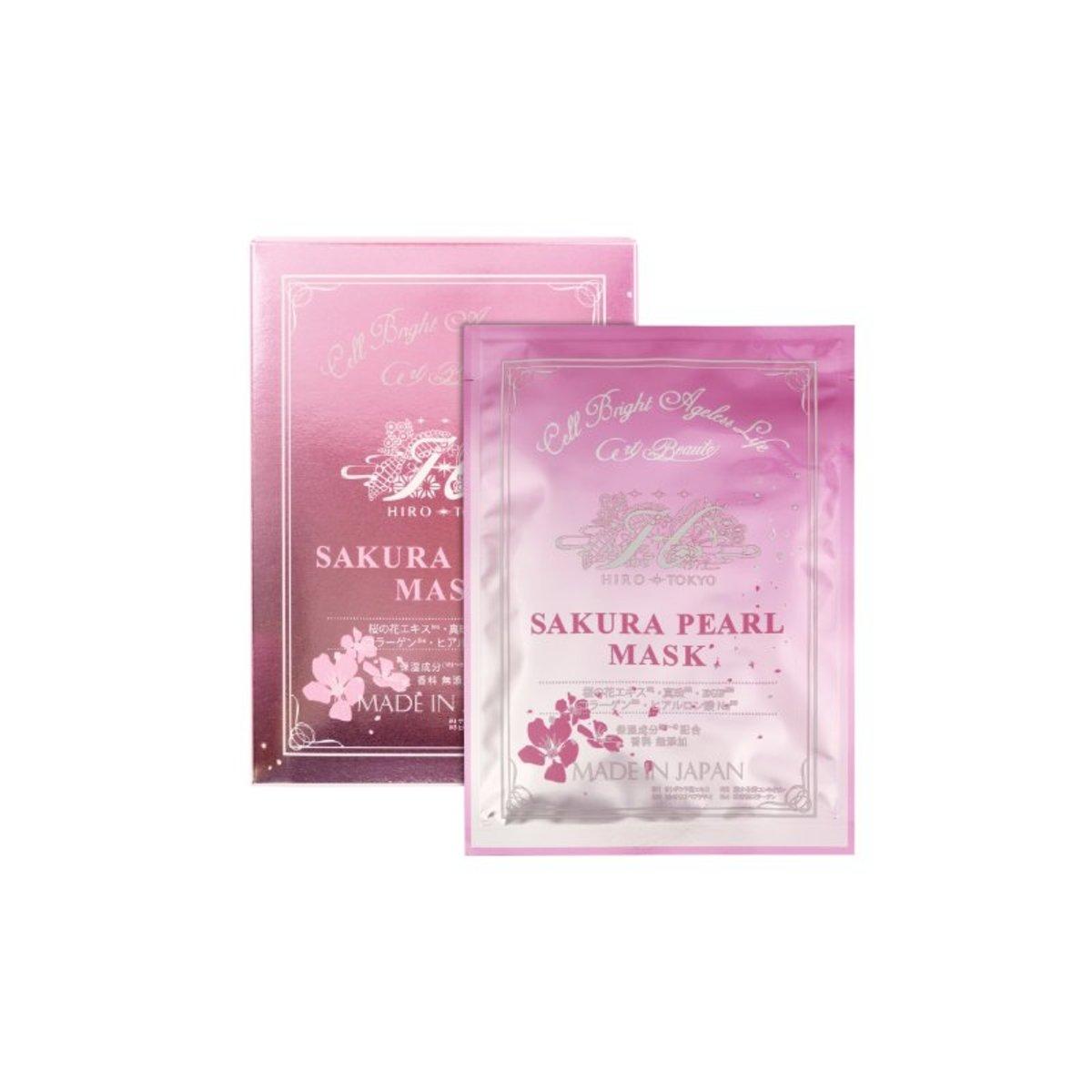 櫻花珍珠面膜(10片)