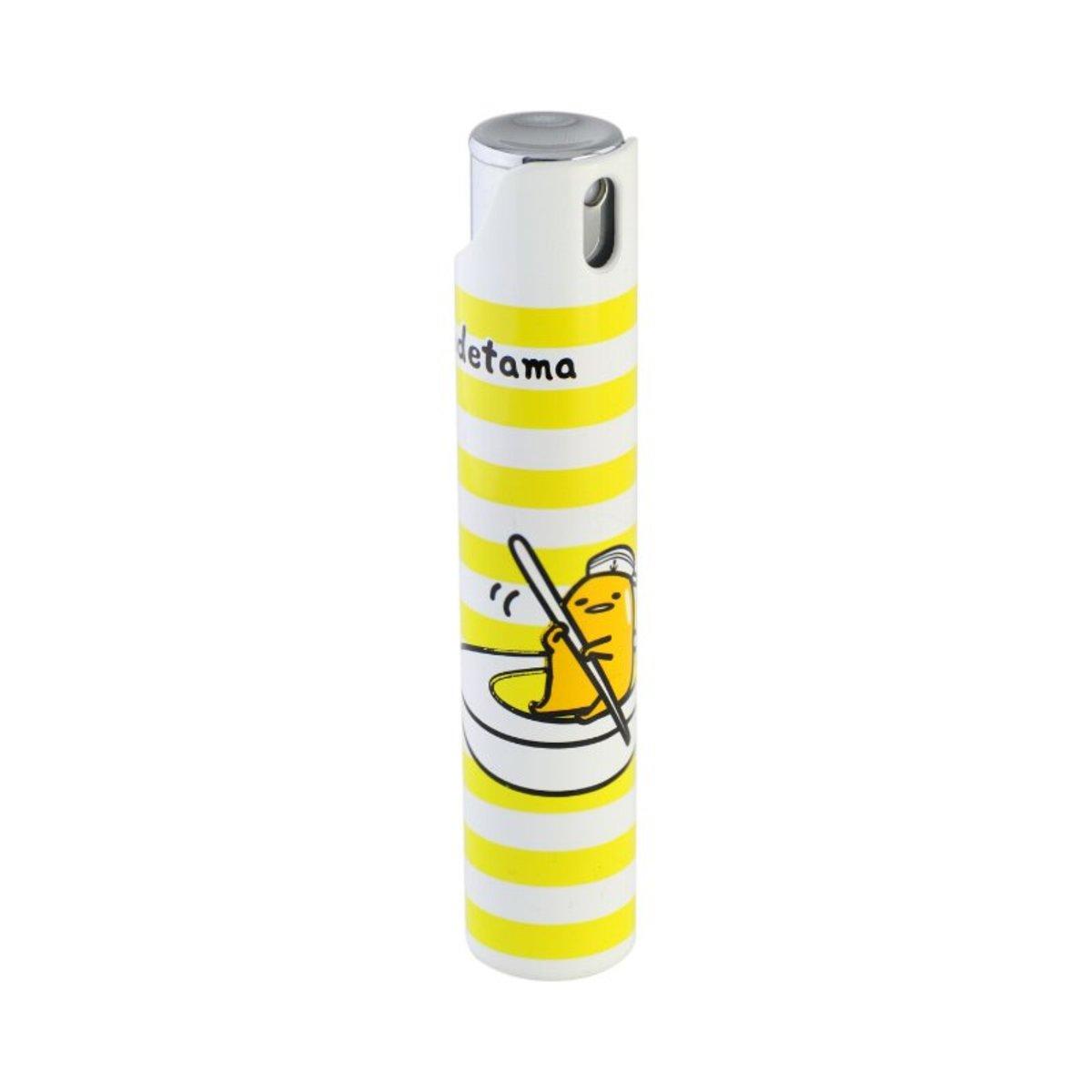 蛋黃哥替換式香水噴霧器-間條  (4ML)