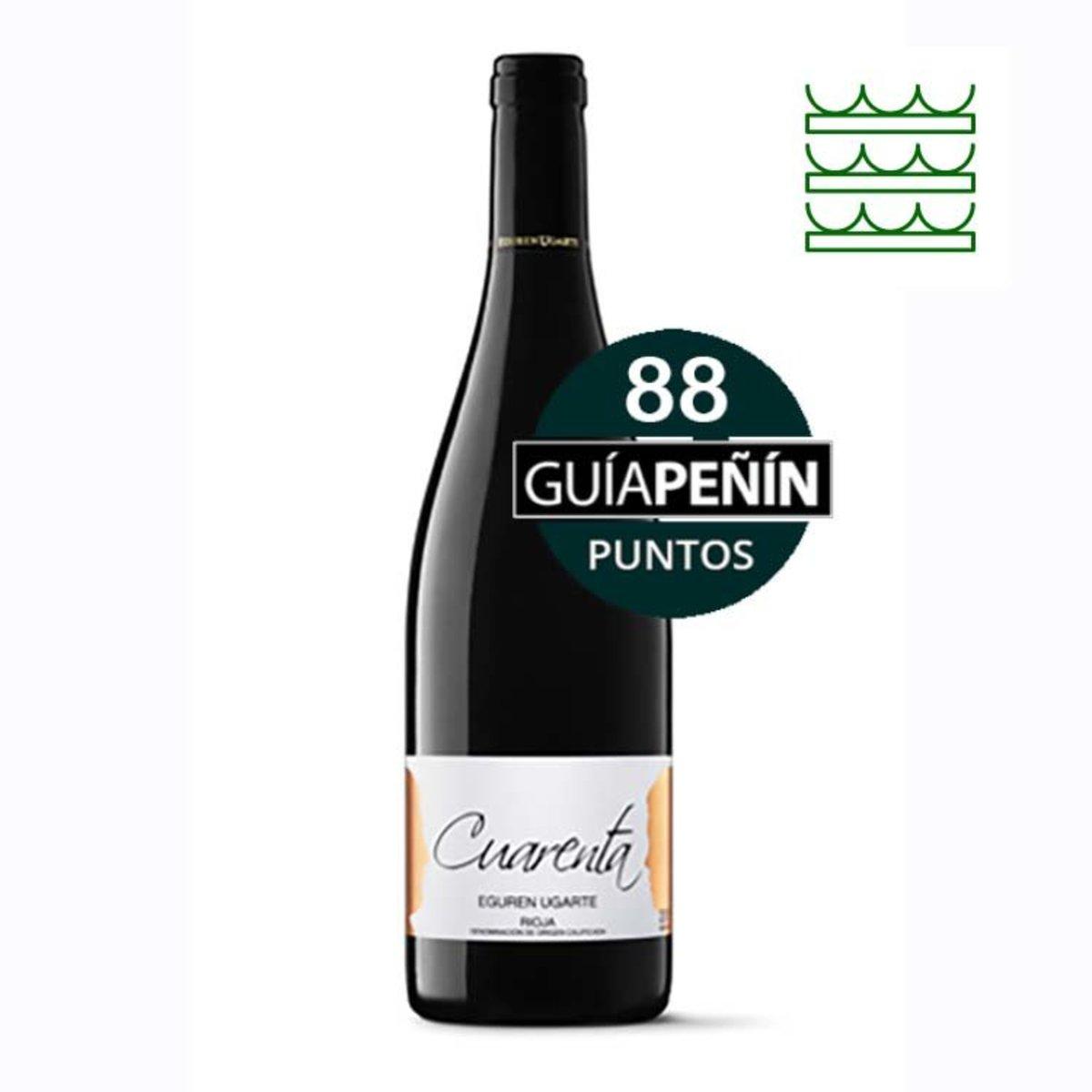 Spain Red Wine Rioja 40 Years Old Cuarenta 2016