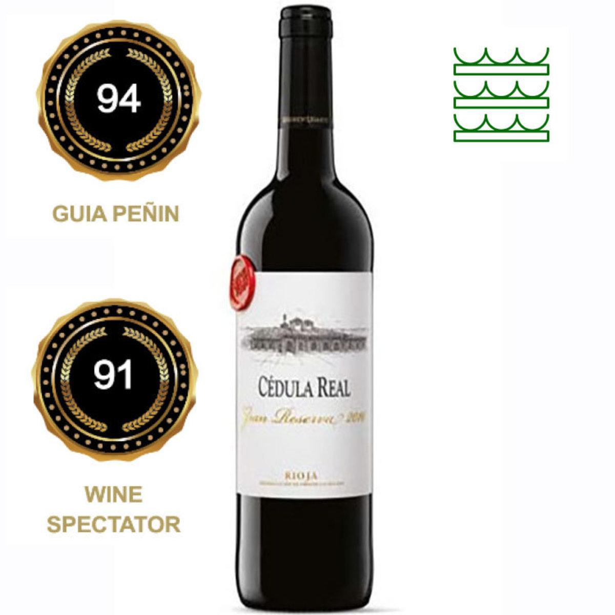 西班牙紅酒里奧哈 Gran Reserva 2012