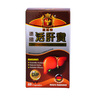 Yanpati Germany live liver treasure can activate and repair 60 pieces of liver