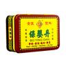 Aon tong baby formula (iron box)