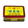 Yi 'an tang monkey date powder