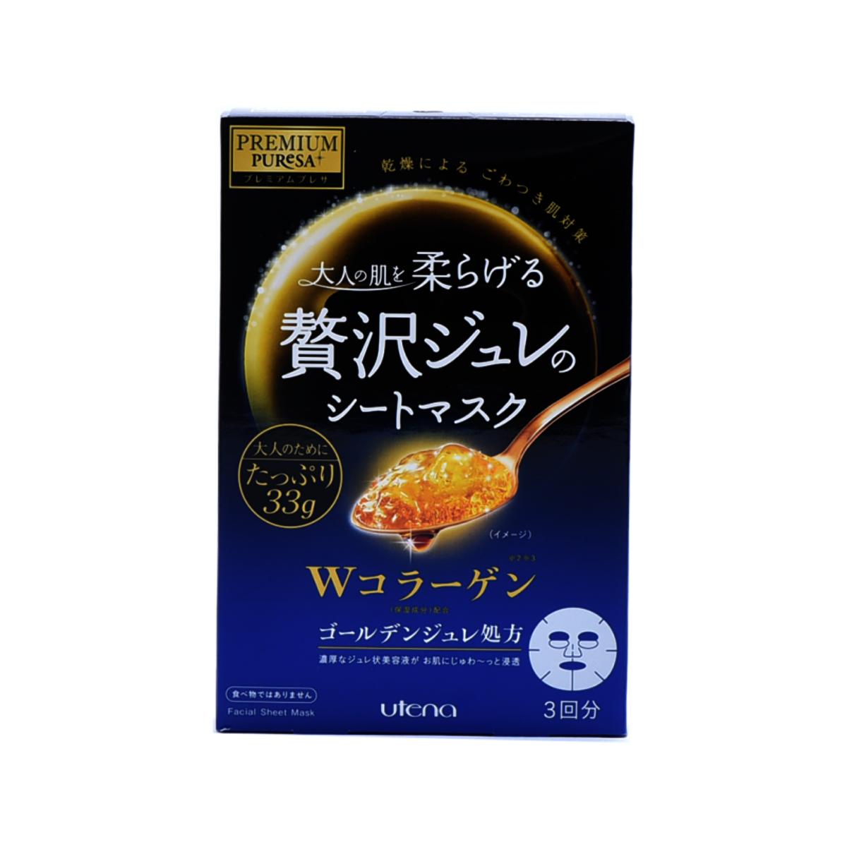 佑天蘭膠原蛋白黃金啫喱面膜