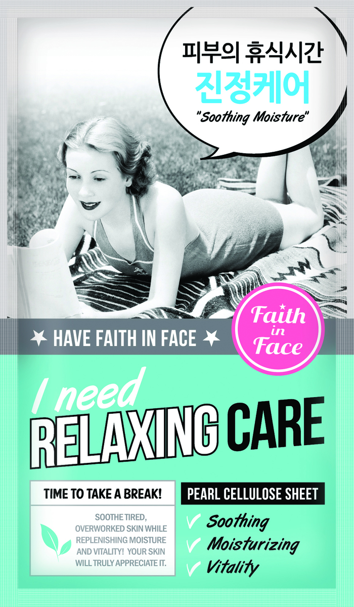 Faith in Face - I Need Relaxing Care Mask (10 pcs Set)