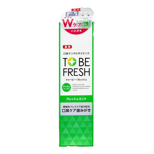 藥用牙膏 防口臭 100g