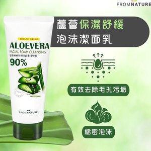 FROMNATURE 蘆薈保濕舒緩泡沫潔面乳 (130克)