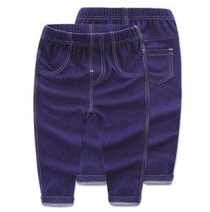 LaVe Mini 小童彈力牛仔褲-深藍色 (110CM)