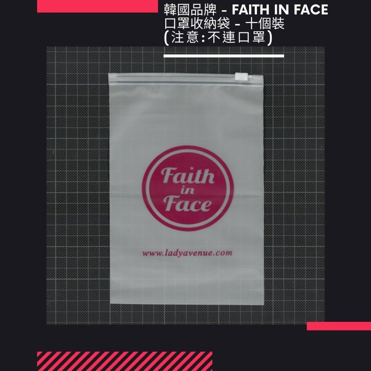 (韓國品牌) 口罩收納袋/口罩套-十個裝 (注意:不連口罩)