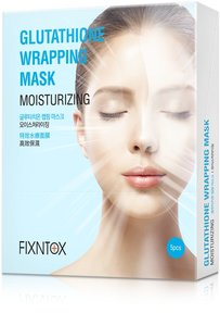 Glutathione Wrapping Mask - Moisturizing (5pcs)