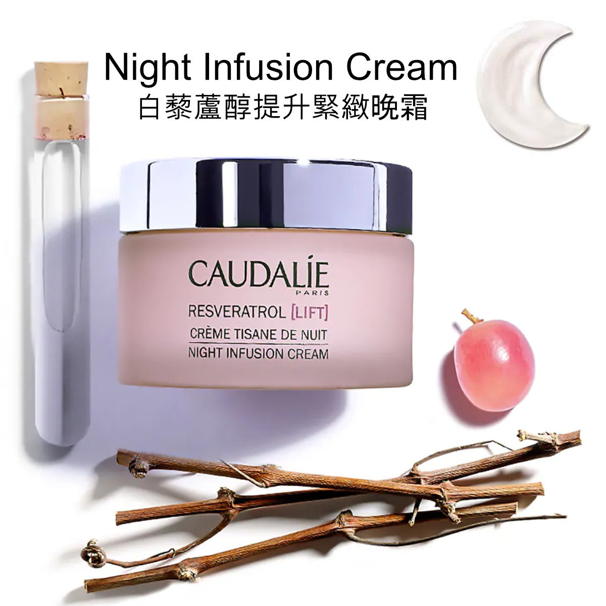 Resveratrol [Lift] Night Infusion Cream 50ml