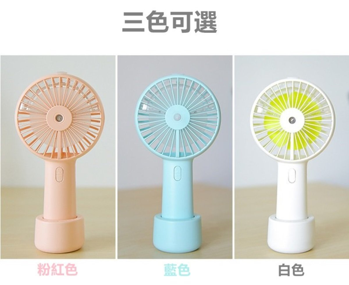 Humidifying spray fan with bottom seat and water bottle