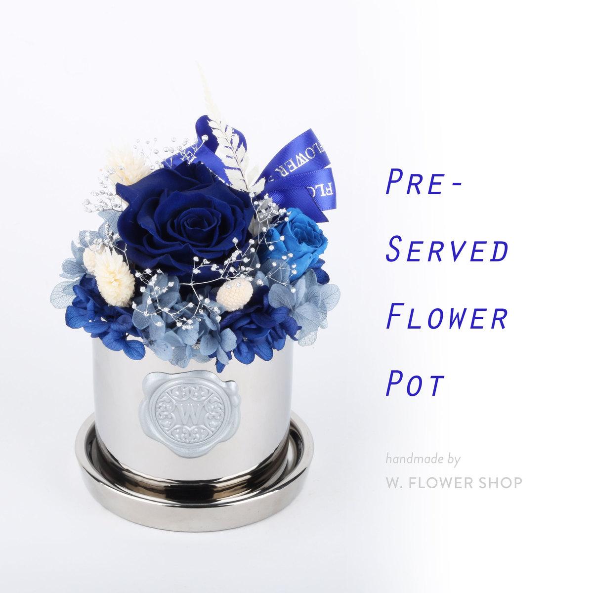 保鮮花盆 (藍色)