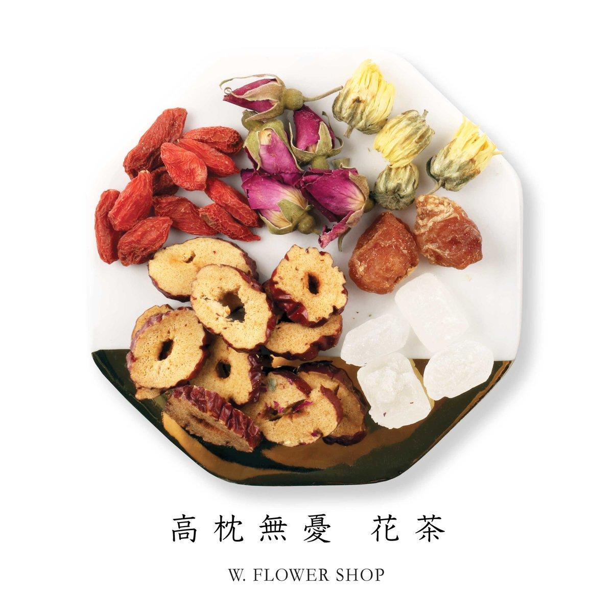 高枕無憂 花茶/養生茶 (減壓安神)
