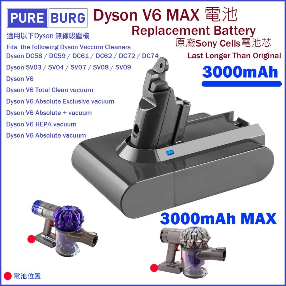 Dyson無線吸塵機代用鋰電池3000mAh適用V6 DC58 DC61 DC62 Animal Total Clean Motorhead Fluffy Part#965874-02