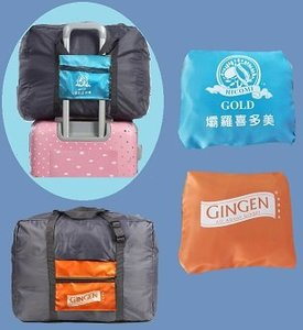 luggage bag (radom color)