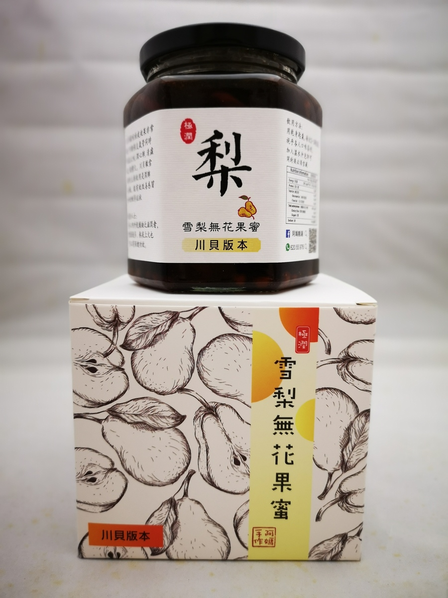 Sydney fig honey(chuanbei version)