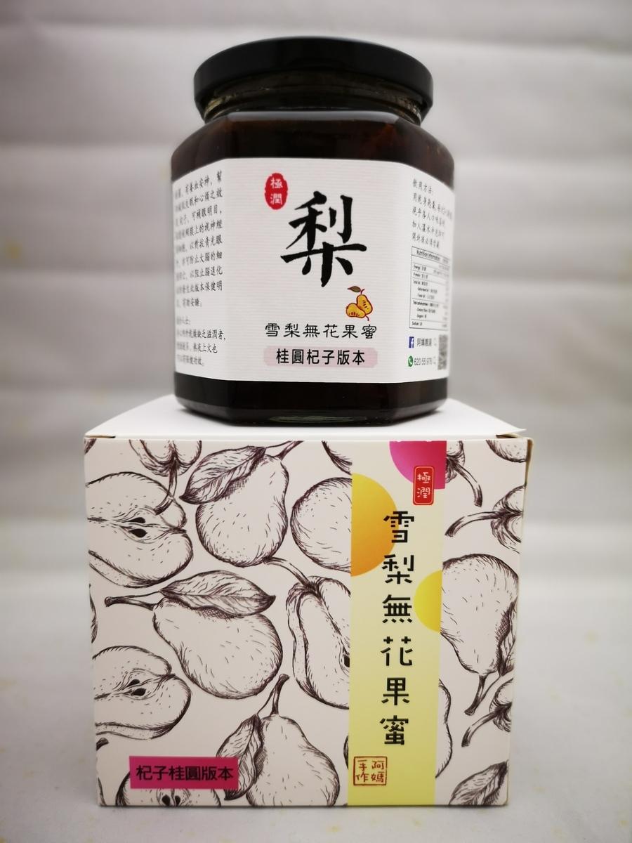 Sydney fig honey (Longan scorpion version)