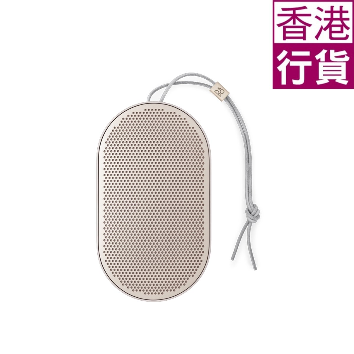 BeoPlay P2 (Sand Stone) (Official Warranty)