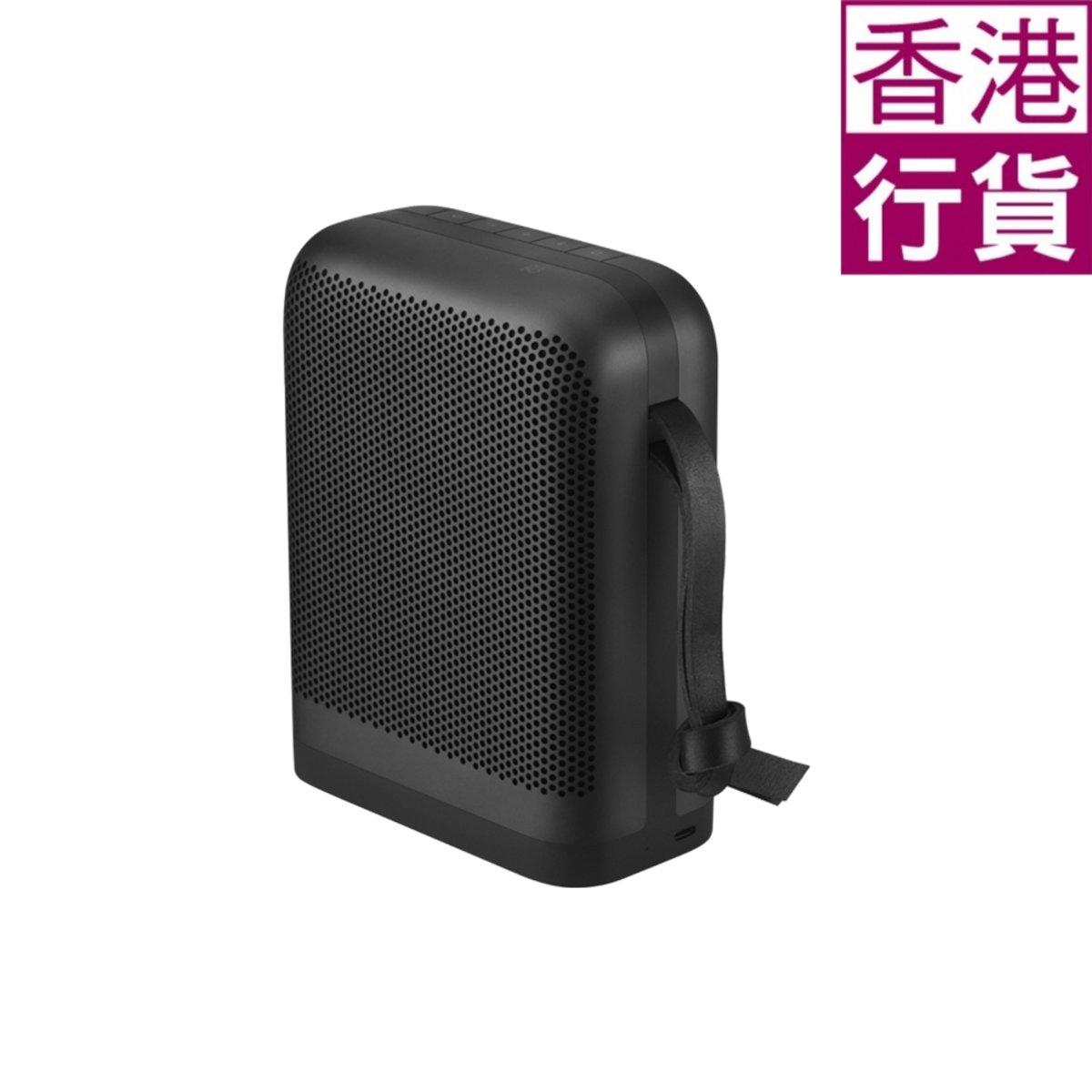 BeoPlay P6 (香港行貨) 360度藍牙喇叭(銀色)
