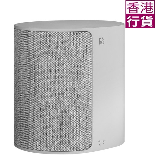 BeoPlay M3 (香港行貨) 藍牙喇叭 (銀色)